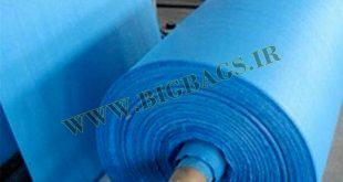 تولید گونی پلاستیکی شیراز