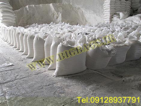 تولید گونی پلاستیکی تبریز